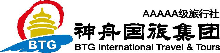 神舟國(guo)旅集團